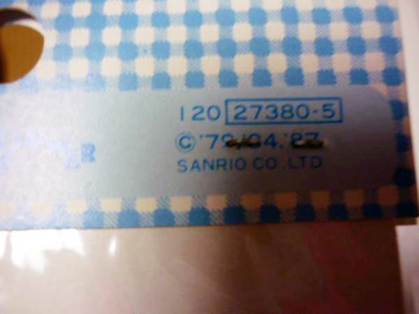 anzukko44-img600x450-1353986133zdqq5e58509