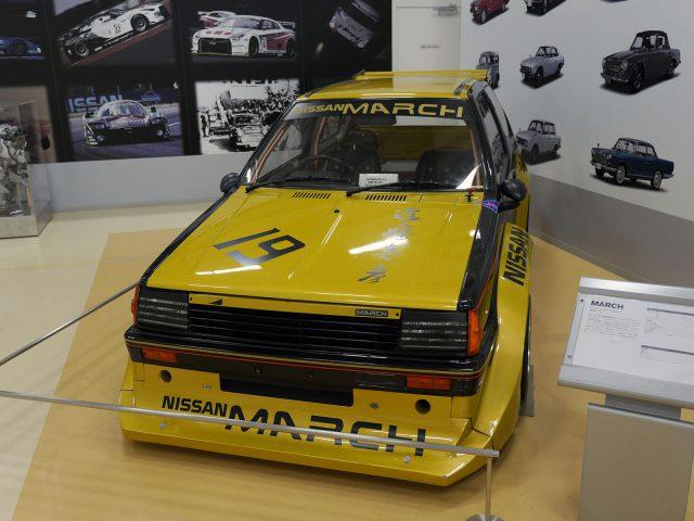P1110487