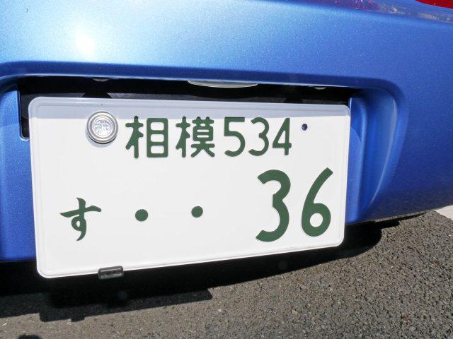 p1130117